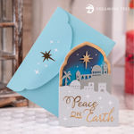 Picture of The Magic Of Christmas SVG Bundle
