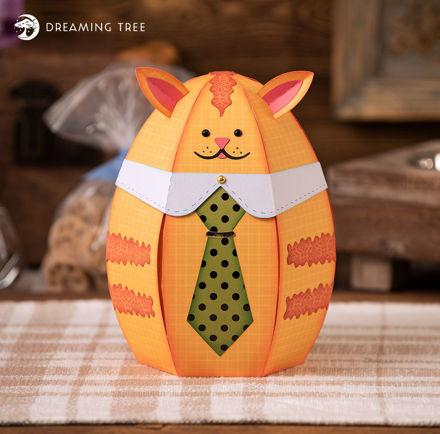 Pet Cat Cookie Jar
