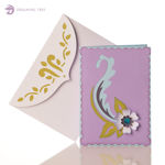 Picture of Butterfly Pop Up Card SVG
