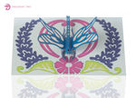 Picture of Dragonfly Pop Up Card SVG